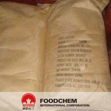 واردکننده بنزوات سدیم خوراکی